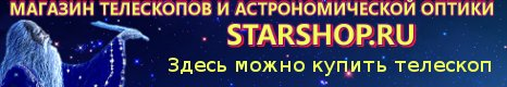 starshop.ru